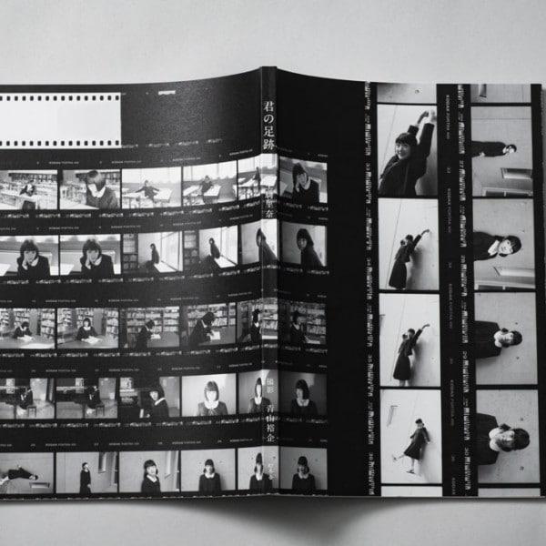 乃木坂46 生駒里奈ファースト写真集「君の足跡」
