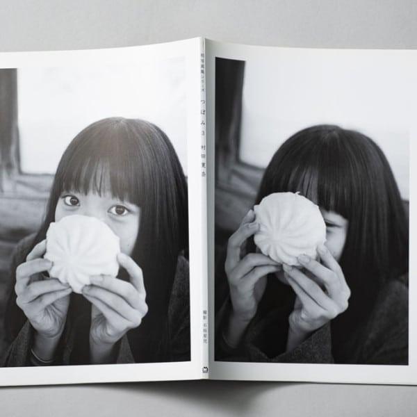 初写真集シリーズ「つぼみ」村田寛奈