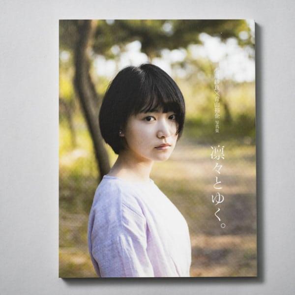 小川紗良凛々とゆく。