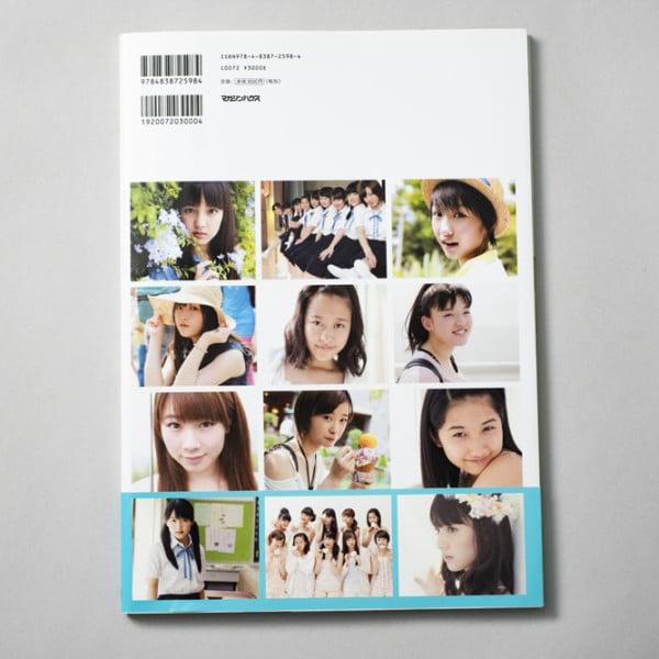 モーニング娘。15th Anniversary Photobook ZERO
