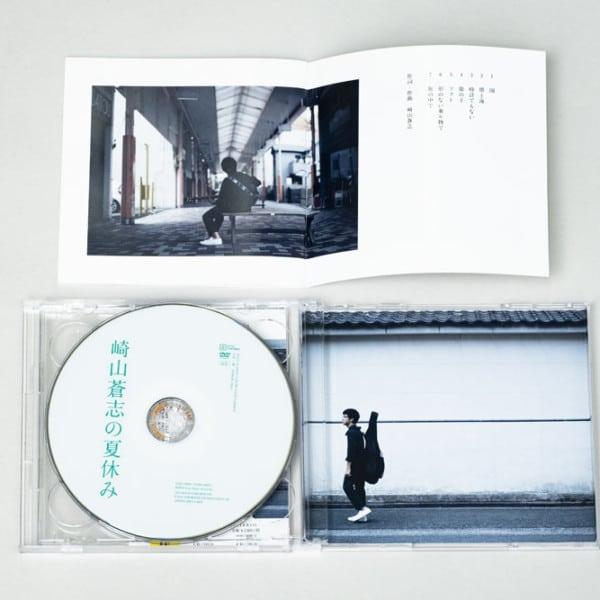「いつかみた国」同時封入DVD
