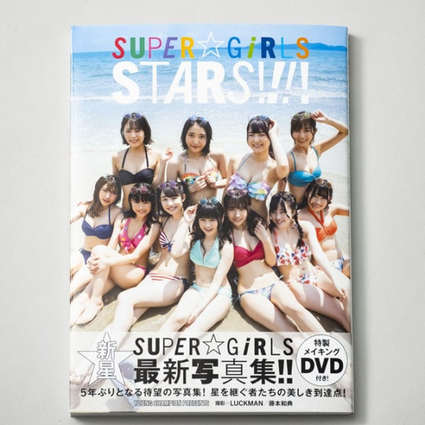 SUPER☆GiRLS STARS!!!!