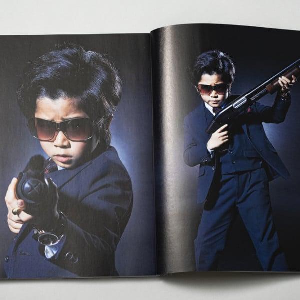 映画「コドモ警察」スーパーオフィシャルブック