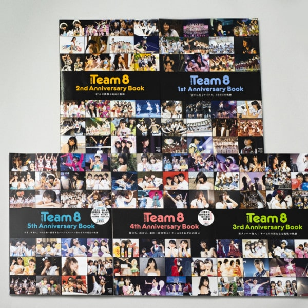 「AKB48 Team8 Anniversary Book」