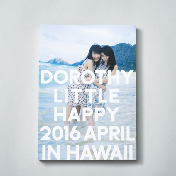 DOROTHY LITTLE HAPPY 2016 APRIL IN HAWAII