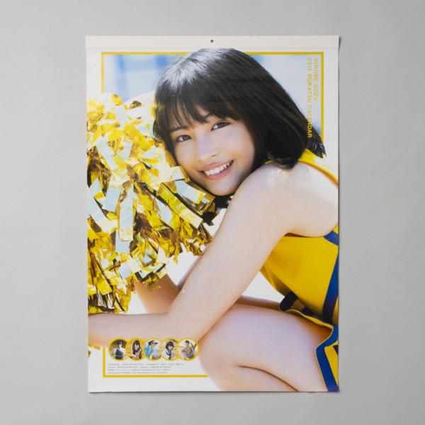 広瀬すず 2015年カレンダー(撮影=石垣星児)