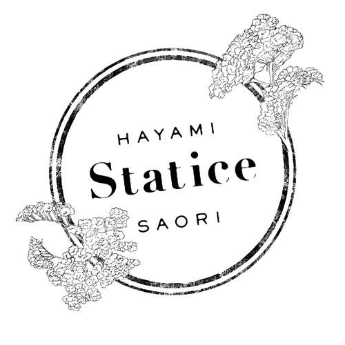 「Statice」(早見沙織)
