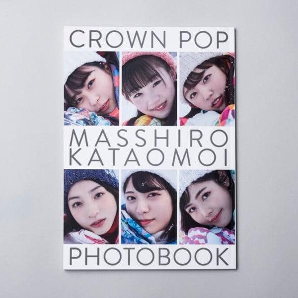 CROWN POP「MASSHIRO KATAOMOI PHOTOBOOK」