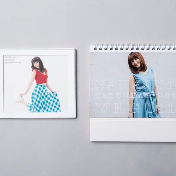 中島愛 カレンダー