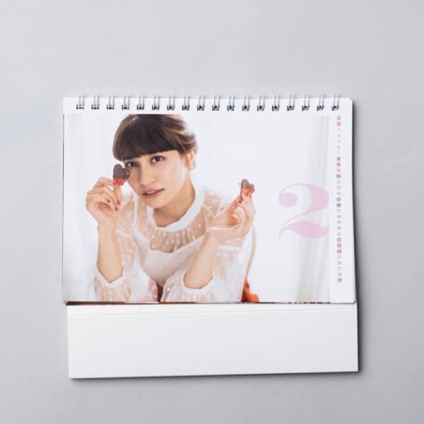 中島愛 2020年カレンダー
