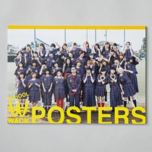 SCHOOL OF WACK POSTERS