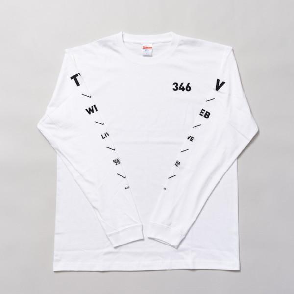 ロングTシャツ白