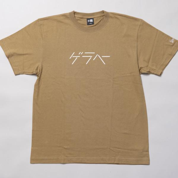 """三四郎ANN × NEW ERA """"ゲラへー""""  Tシャツ(ベージュ)"""